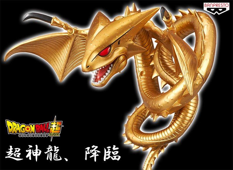 明日23日より順次登場!ドラゴンボール超「第6宇宙vs第7宇宙編」で登場した超神龍がMEGAワーコレで登場!