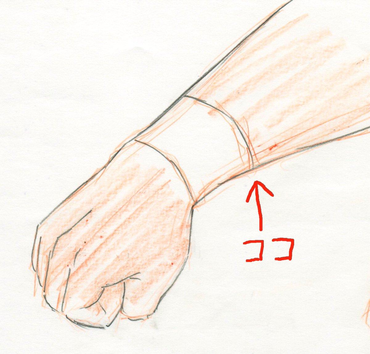 さっきのと同じ様に、最初の頃はプロレスラーの手首のテーピングのココもこう描いてたけど、最近はココはこうじゃないかと思って