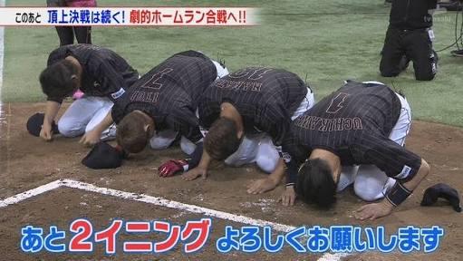 まだだ、まだ日本には土下座がある・・・#wbc準決勝