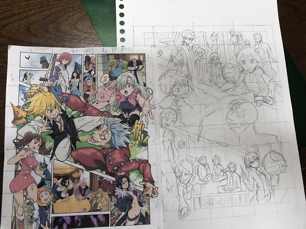 私は今、七つの大罪のイラストをハイキューに描きかえようとしていますメリオダスの等身と日向の等身があわないっ(´^ω^`)