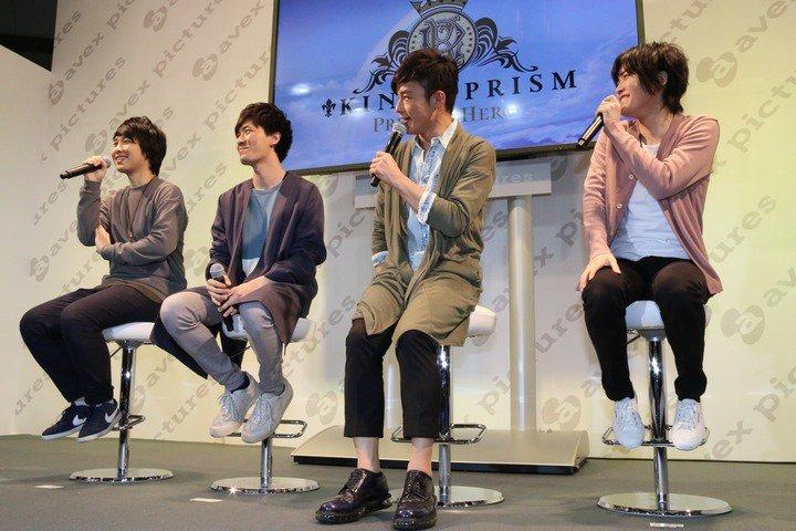 キンプリ:新作はプリズムショー300倍 ニヤリとするオマージュも 寺島惇太ら声優陣がトーク