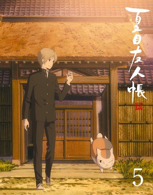 【ニュース】ニャンコ先生が「天丼のブルース」で歌手デビュー!? 「夏目友人帳 伍」BD&DVD第5巻の特典CDに収録決定