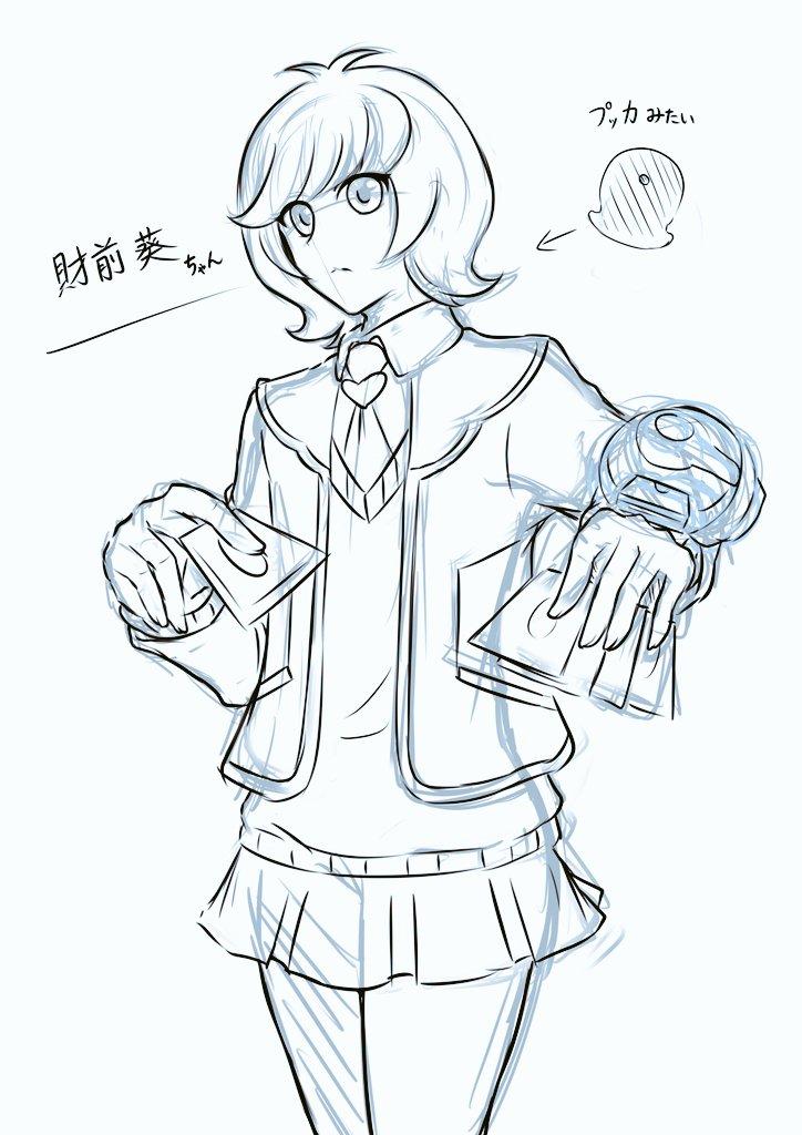 財前葵ちゃんが遊戯王のキャラとは思えないくらい描きやすい髪形していて何か物足りなくなってる自分がいる。時間できたら色塗り