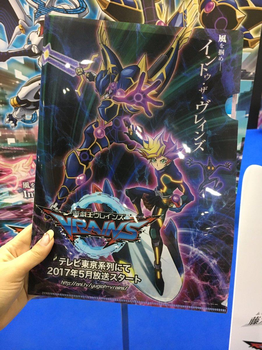 【#VRAINS】本日(3/26)も東京ビッグサイトにて開催中の「#animejapan 」の「ADK/NASブース」(
