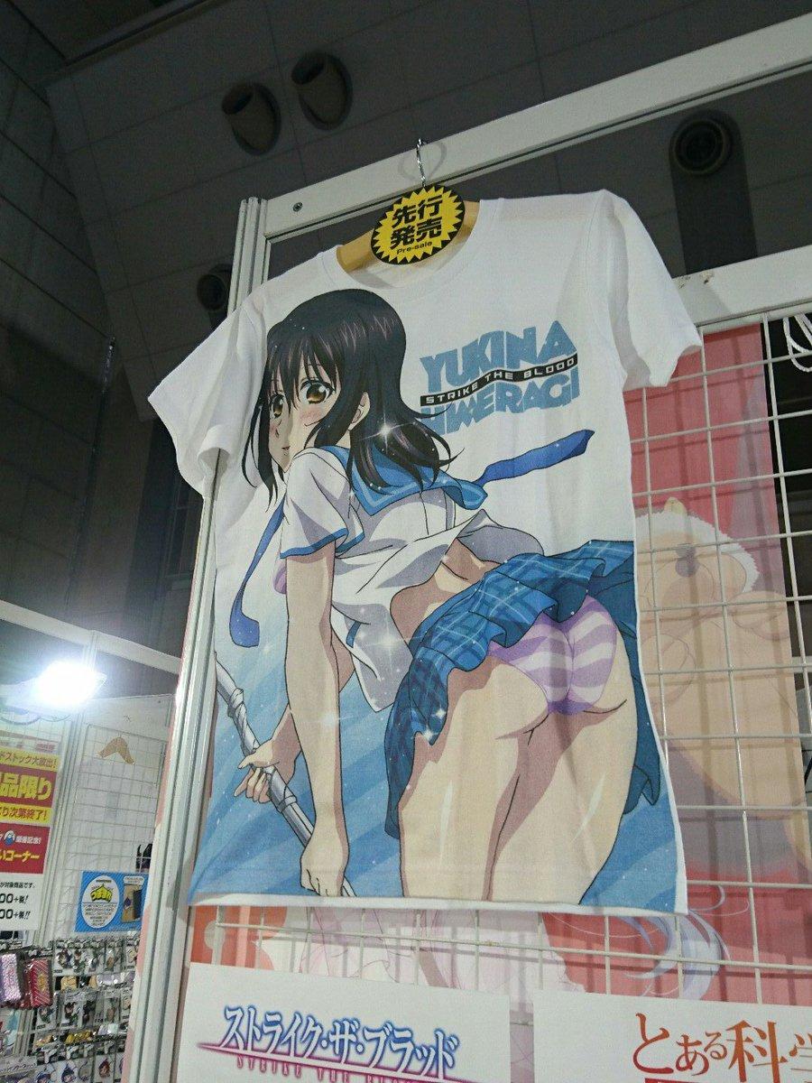 『AnimeJapan2017』2日目、コスパブース(東4ホール J5)先行販売グッズ!「ストライク・ザ・ブラッド」思わ