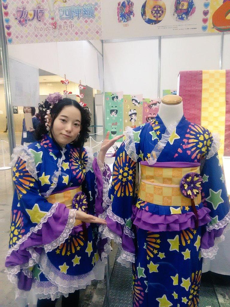 今日もAnimeJapanでアトリエアクア( )のブースにいますよー!プリパラの浴衣展示や鬼灯の冷徹グッズ販売しておりま