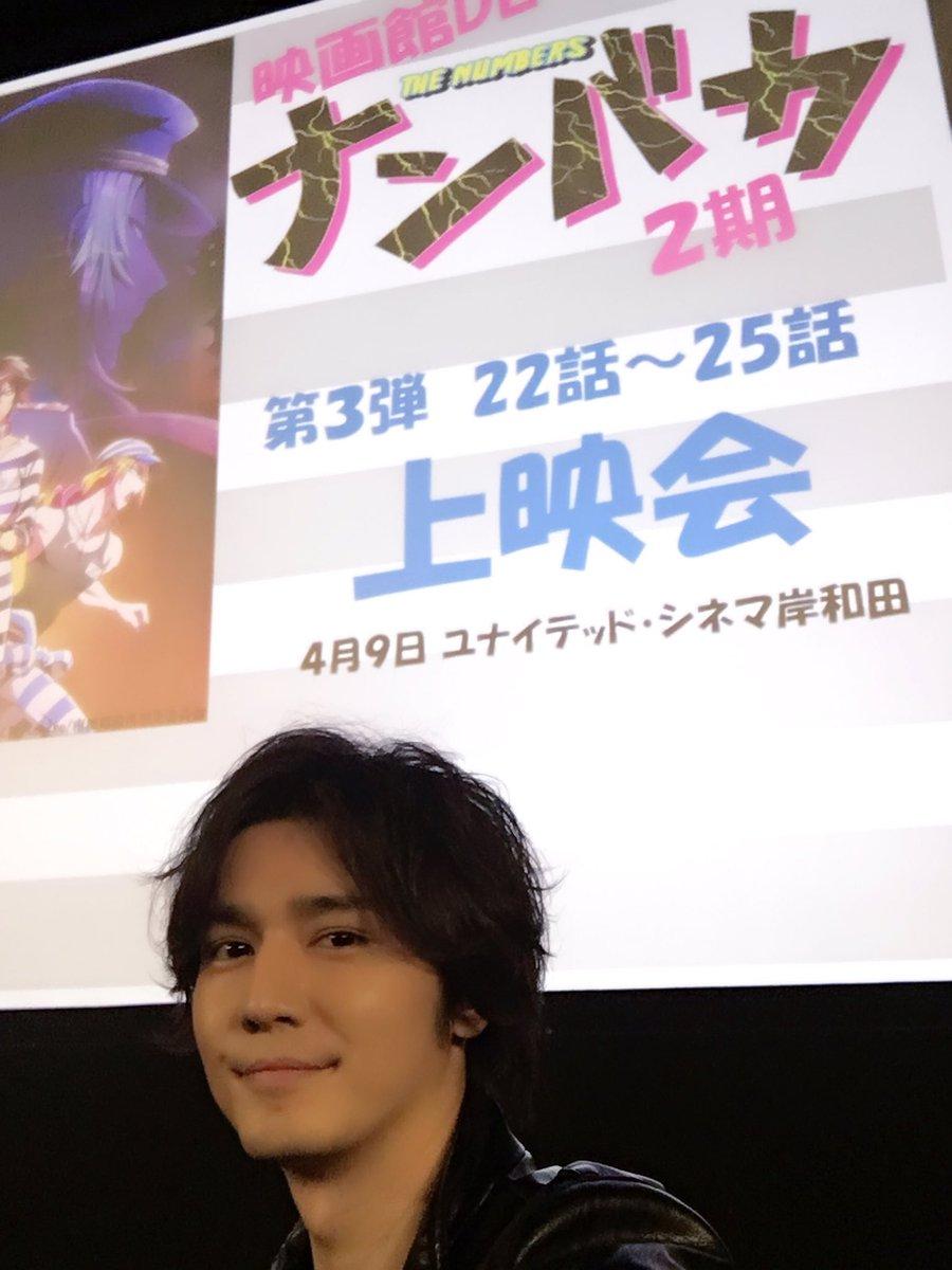 「ナンバカ」ユナイテッド・シネマ岸和田上映会 無事終了しました!ここでしか言えない作品の裏話など自分でも話していて楽しか