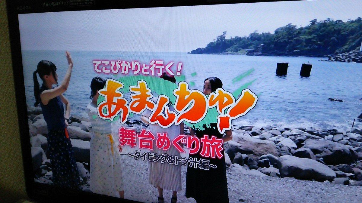 5巻特典の実写版あまんちゅ!()が面白すぎる(笑)