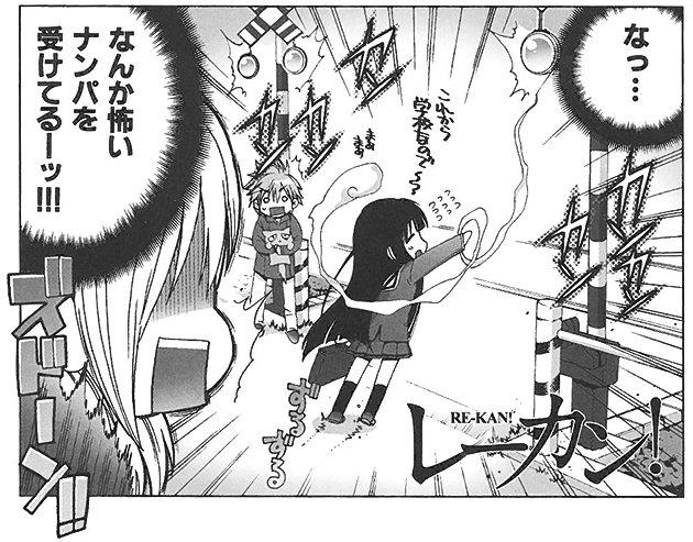 アニメ「レーカン!」第1話は『わたし、視えるんです。』です。一風変わった転校生、天海響は霊感少女。おっかなびっくりながら