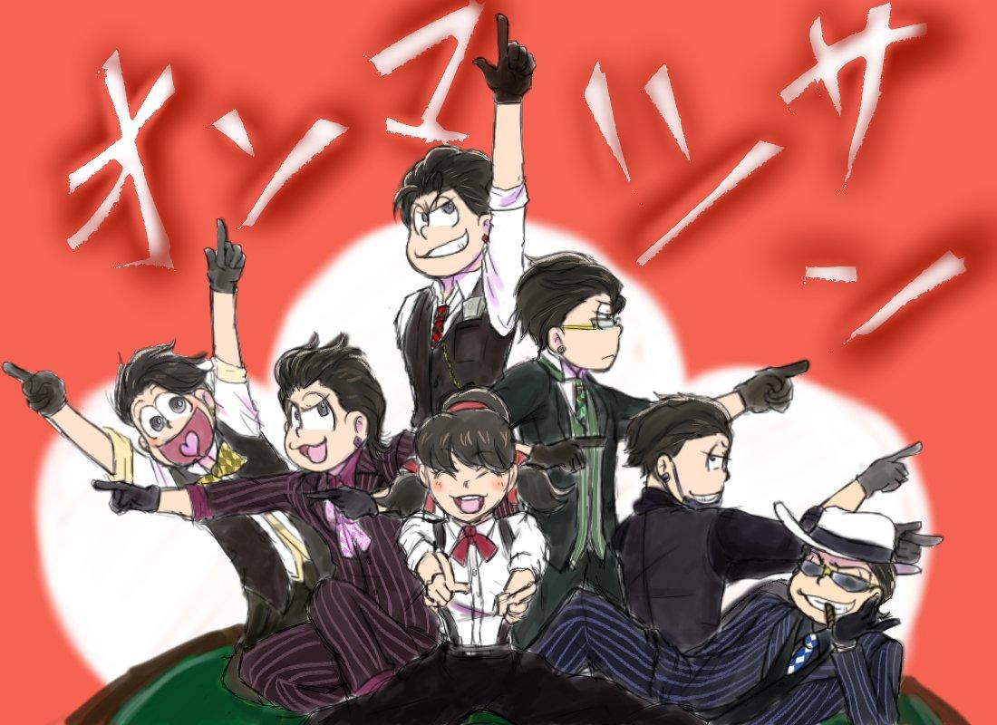何とかで、出来た(;´Д`)アニメ「デス・パレード」のオープニングテーマ風に描いてみた!