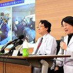 World first as Japanese team transplants donor iPS cells