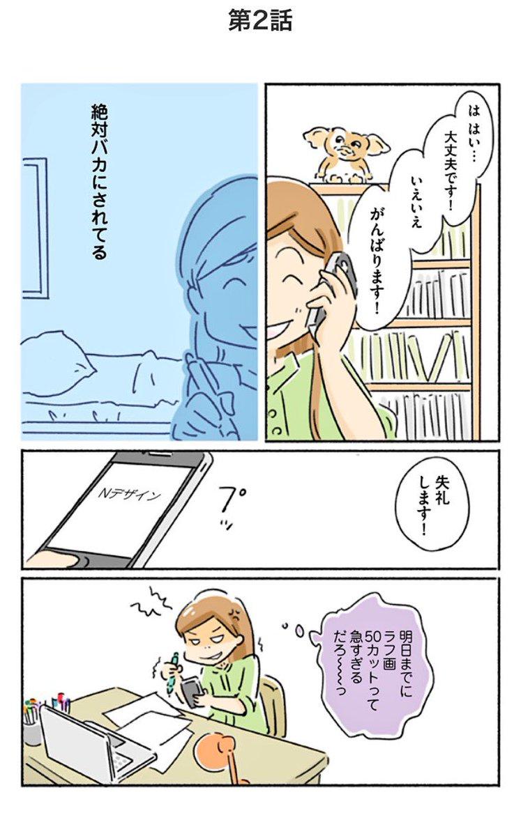 森井ユカの画像 p1_38