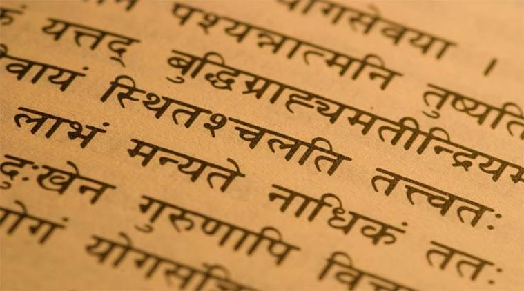 New textbooks aim to make Sanskrit a spoken language among students