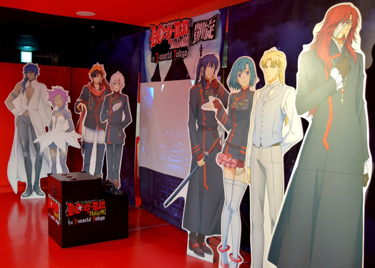 「D.Gray-man HALLOW in J-WORLD TOKYO 凱旋」J-CARNIVALの一部エリアに描き下ろ