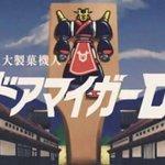 #オススメのアニメをひとつだけあげる当店は和菓子屋ですからね、やはり和菓子の登場するアニメですよね(´^ω^`)「ドアマ