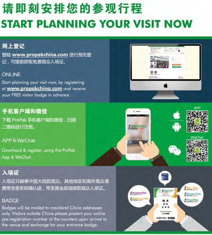 test Twitter Media - Thinking about visiting ProPak China 2017 held 12-14 July? You can start planning your visit now  #processing #packaging #trade https://t.co/I8px104JRy