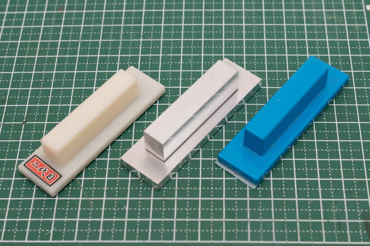 #本気でオススメしたい模型工具アルミ削り出しの自作タイラー(中央)。タイラー型が手に馴染み過ぎて、このタイプしか使えなく
