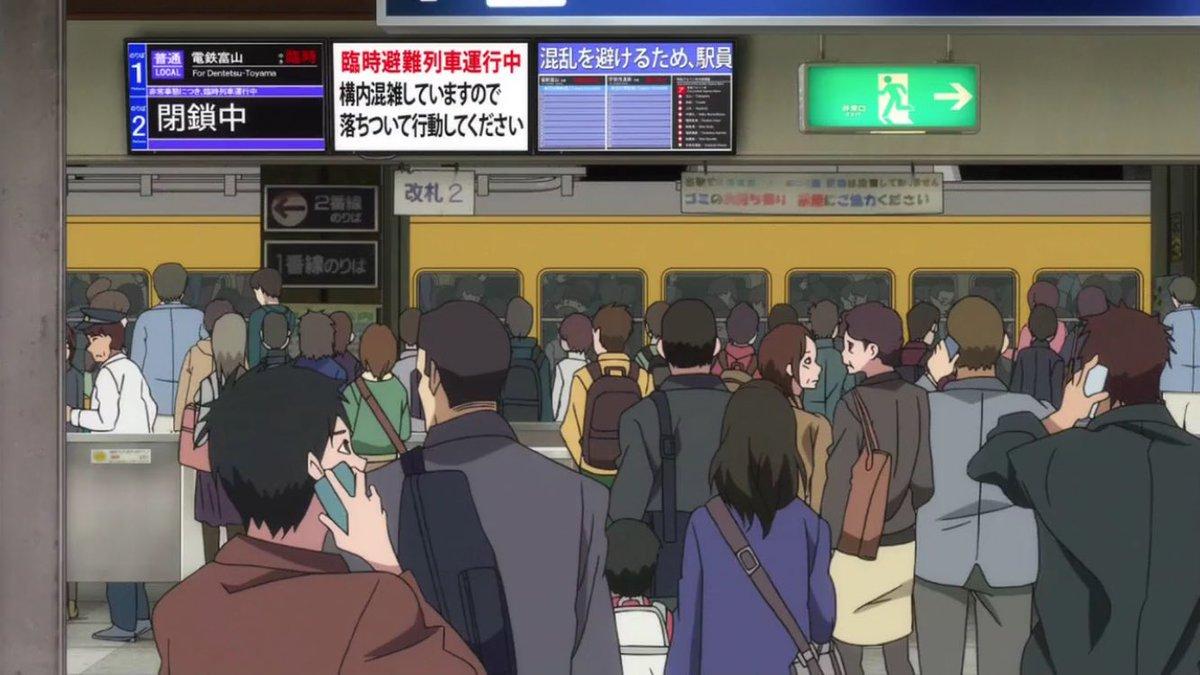 クロムクロ 21話富山地方鉄道10030系立山駅富山地方鉄道立山線の終点であり、立山黒部貫光立山ケーブルカーの起点である