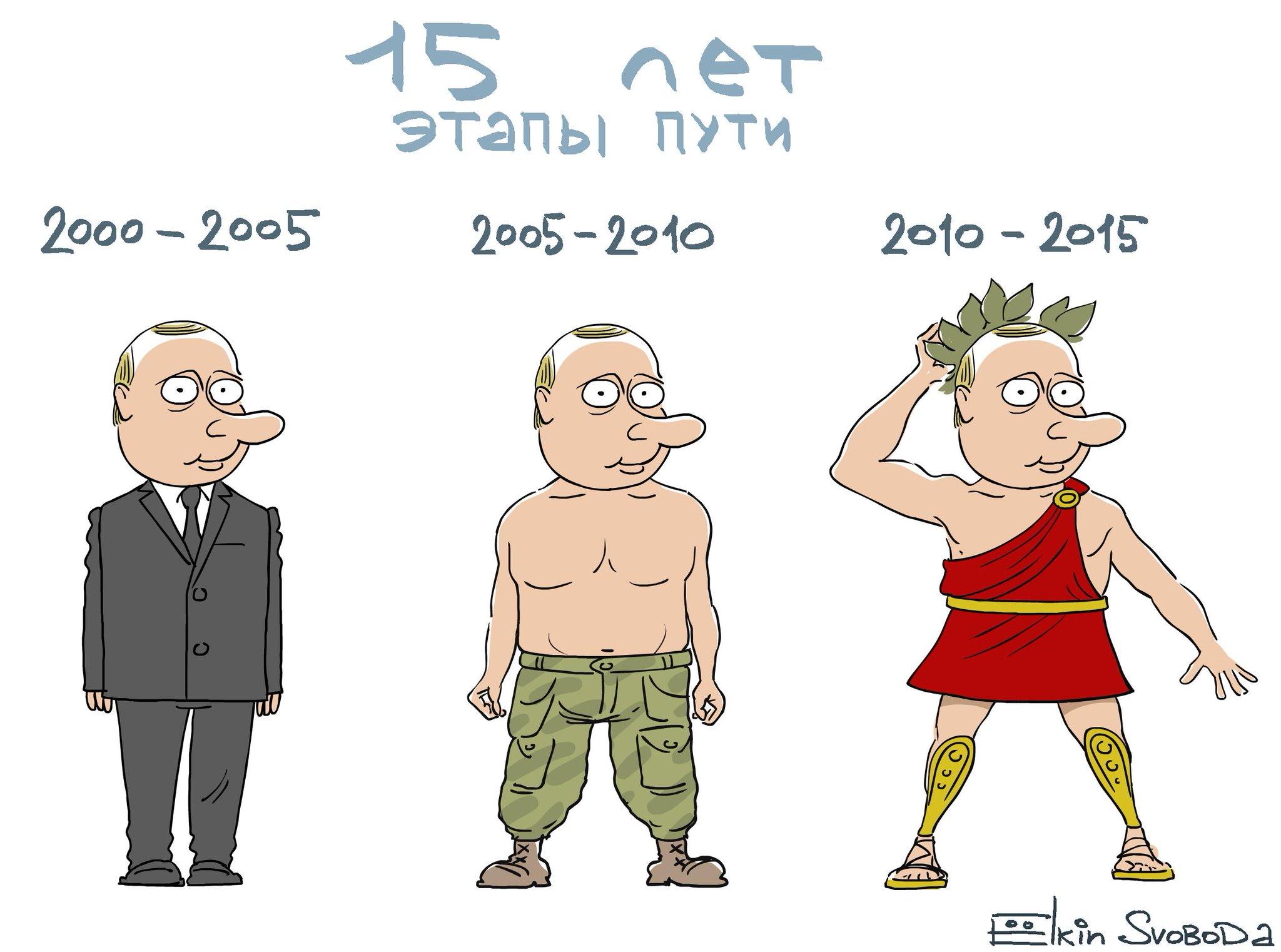 Сергей елкин об этапах большого пути