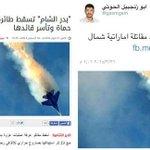 مغردون يكشفون كذب الحوثيين في زعمهم إسقاط طائرة إماراتية تبيّن أنها صورة طائرة تعود لطائرة في سوريا #عاصفة_الحزم - http://t.co/8BMieWwZOr