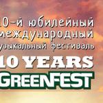 Фестиваль Greenfest может пройти в Уфе http://t.co/CCgENdo31Z http://t.co/RmcgIogeoa