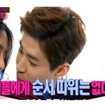 #Henry Tries to Kiss #Yewon on #WeGotMarried http://t.co/mWNmCxmDVM http://t.co/lgwm8y56h4