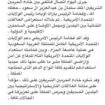 عاجل ???? في اتصال هاتفي بـ #الملك_سلمان .. #أوباما يؤكد دعم #أمريكا لـ #السعودية في #عملية_عاصفة_الحزم #عاصفة_الحزم - http://t.co/shUidHEPrR