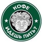 #Коломойський запрошує на каву (огляд соцмереж) http://t.co/YAEFJ0cW7y #radiosvoboda http://t.co/OYlsCW7OAC