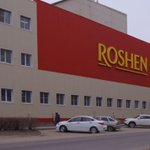 Російський бізнес Порошенка: продати не можна лишити http://t.co/N5ZSYBRWjX #radiosvoboda http://t.co/xMU2NK3Mb8