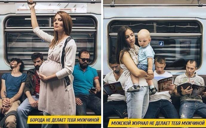 Фото беременной в метро