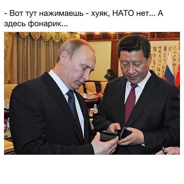 В Белом доме назвали условия телефонного звонка Обамы Путину по Сирии - Цензор.НЕТ 2915
