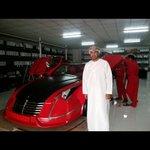 خلال الاشهر القليلة القادمة بإذن الله - سيارة نورمجان الكهربائية فخر الصناعة العمانية في طريقها للتدشين. http://t.co/UhBvmSgs35