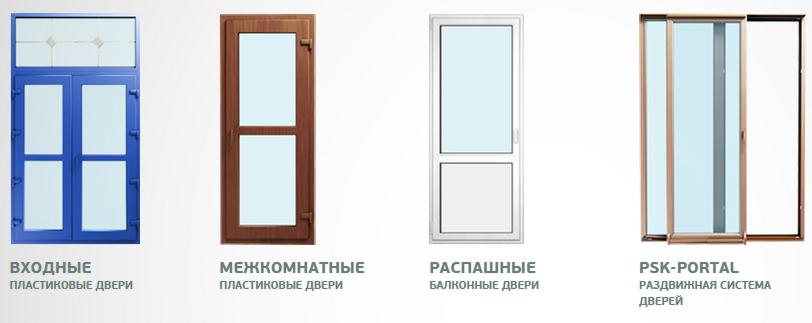 Отличие балконной двери стеклянной от пластика.