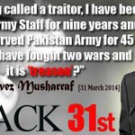 The BLACK 31st! http://t.co/C7Pf67zUJx #Musharraf #Pakistan #PakArmy via @TabarakUnnisa http://t.co/NCJdM2QC1D
