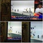 علم #داعش على سفينة سعودية لقتل الشعب اليمني! * شاركوها وأفضحوهم #اليمن #العراق #لبنان #السعودية #اميركا #اسرائيل http://t.co/IGoF8IBqFf