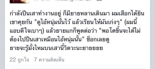 เพื่อนกูร้องไห้หนักมาก 555555555 http://t.co/MRM47h6ipq
