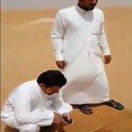 بالفيديو???? ذهبوا لرحلة في الصحراء #السعودية .لكن شاهد ماذا وجدوا وسط الرمال.سبحان الله المقطع http://t.co/dVwMlUI6LZ . http://t.co/TcIHvTv6Qq