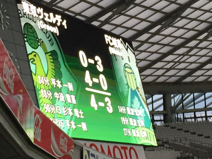 コレがサッカーの面白さだ!! http://t.co/78s6FMyVkX