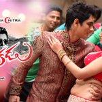 #Siddharth's #NaaloOkkadu movie trailers   watch here - http://t.co/4wAxsG6jMB http://t.co/RcJryaprNv