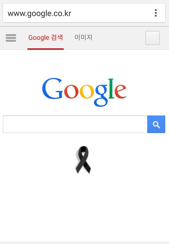 구글 첫 페이지에 리본을 걸며, 세월호 희생자 및 유가족분들을 기억하며 위로를 보냅니다. http://t.co/ZkTnh0fIbi http://t.co/BM6BeCA5Bo