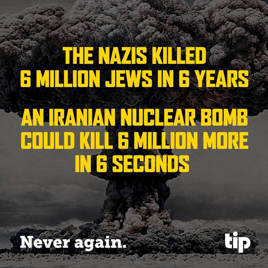 The Israel lobby opts for subtlety in honoring the memory of the those killed in the Holocaust. http://t.co/3iOXzogR1h