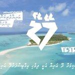 Raees Nasheed Minivan kuran hingaa.. HeyoVeriyaa Minivan kuran hingaa.. #EkehFaheh15 #AniverikanNinman http://t.co/AojmnnwCIM