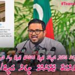 Zuvaanunge leader @Ahmed_Adeeb ge @twitter account twitter in @verify kohfi. Maruhabaa Zuvaanunge Leader Adeeb! http://t.co/bpyZthfxUi