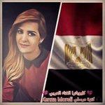 @CBCeXtra @FellahSlimane @SamoZaen @Kenza_Morsli منوره مصر يااغاليه يابنت الغاليين عن الباربى اتحدث اساده http://t.co/QageV2sMyK
