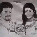 RT @ManikaaMmS: @shrutihaasan @actorvijay #Puli Fan Art! http://t.co/hq1HH5VwUS