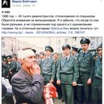 Чарнобыльскі шлях 19 год таму... Паглядзіце на міліцыянтаў, яны розныя. Цяпер нават стрыжаныя аднолькава #26krasavika http://t.co/fjHqkTD3nv