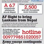 DMbreakingnews: Aftershocks in Nepal,death toll rises to 2500 #SriLanka http://t.co/DrhwdpwNEZ:    DailyMi... http://t.co/3xjWWglLri