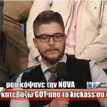 Ανήσυχοσε νέοσε, αγωνιά για την οικονομία. #enikos http://t.co/GZas1FLBpr