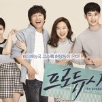"""""""#Producer"""" Shows Popularity by Grabbing Top Spot in Content Power Index http://t.co/2bx4AlP9kR http://t.co/C5cd8W1cic"""