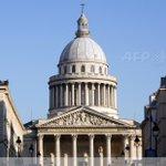 Panthéon: une exposition interactive sur l'engagement des quatre résistants http://t.co/6zjH7W4iHg #AFP http://t.co/6bRWsb1W2k